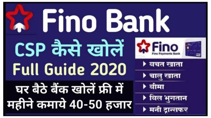 Fino Payment Bank Kaise Le, Apply Fino Bank CSP, Mini Branch