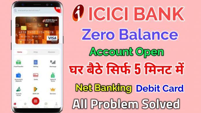 ICICI Bank Me Account Open Kaise Kare | Zero Balance Bank Account ?