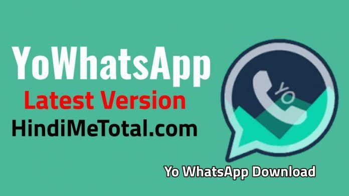Yo WhatsApp Apk Download Kaise Kare   YOWhatsApp Download Link ?