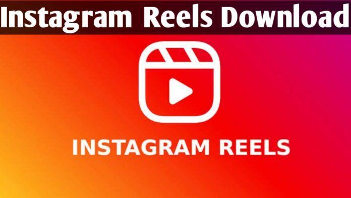 Instagram Reels Video Download Kaise Kare | Instagram Reels Kya Hai ?