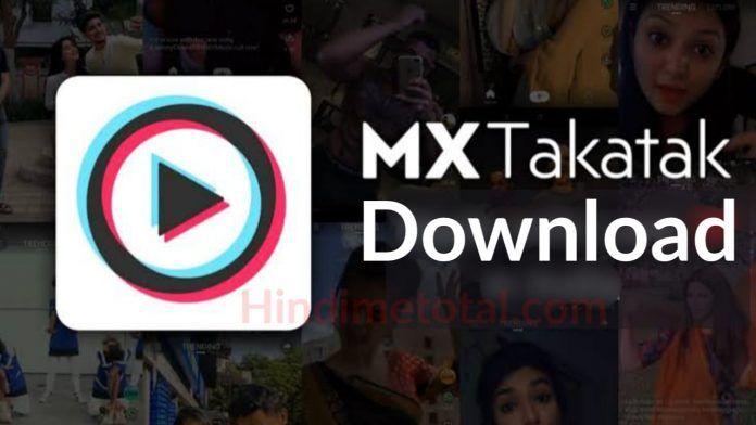 MX Takatak Download kaise Kare   Mx Takatak Kya Hai ?