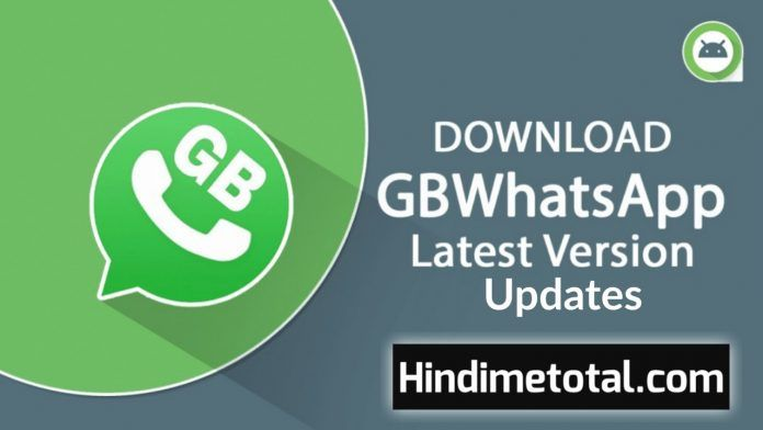 GBWhatsapp Update Kaise Kare Full Version Ke Sath 2021 ?