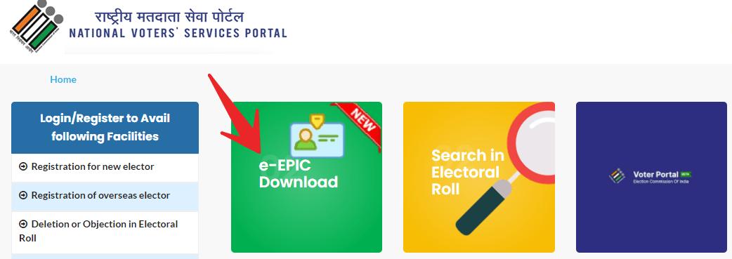 ekyc voter card download