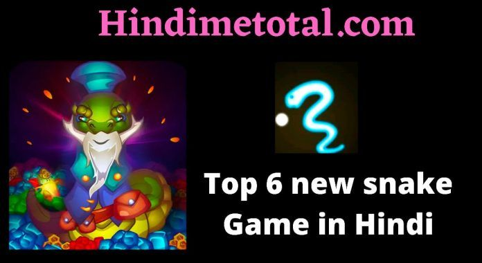 Top 6 new snake game